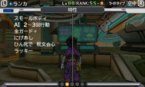 WVW69jN0Qjkk4V-LYE
