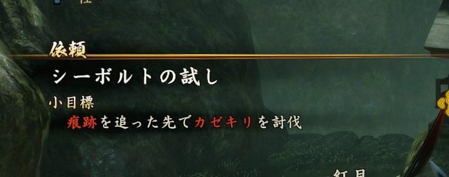 討鬼伝2_20160731001628